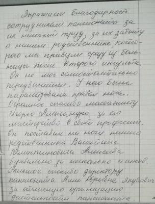 Алексеев-min