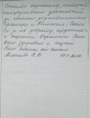Алексеев2-min